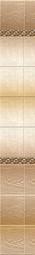 Стеновая панель ПВХ DISCOVERY Золотые рыбки фон