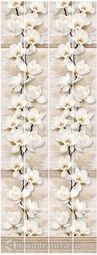 Стеновая панель ПВХ DISCOVERY Белая магнолия вставка 04230