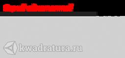 Плинтус Line Plast Серый Однотонный L008