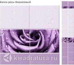 АКЦИЯ!!! Стеновая панель ПВХ UNIQUE Капли Росы Фиолетовые